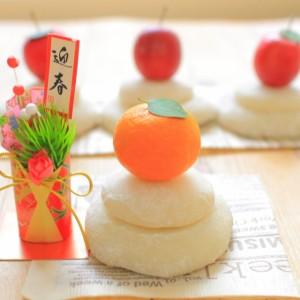 鏡餅を飾る日は年末30日か28日以前に飾るのがベスト