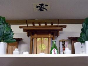 神棚は家族がいつも集まる場所に設置するのがベストです