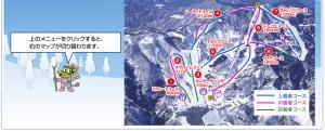 今庄365スキー場のコースを、分かりやすく解説するサイトです