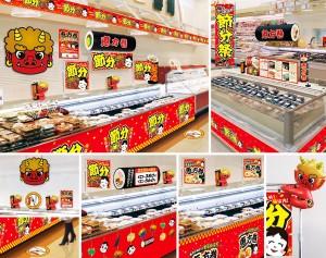 大阪発祥の食文化が、コンビニによって全国に広がりました
