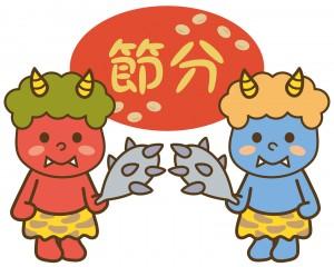 龍神総宮社の節分祭は、くじで海外旅行や家電が当たります