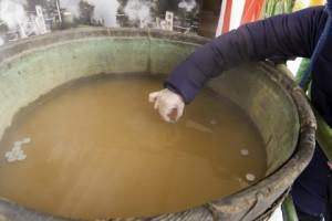有馬温泉献湯式は1円玉を浮かべ拝むと福が来るらしい!