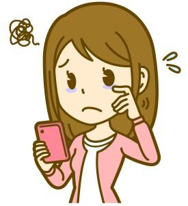 携帯電話代は契約内容をよく吟味して、最低限に抑えよう
