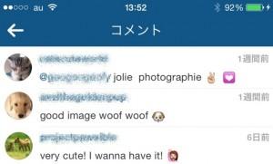 ツイッターでは日本語以外の言葉が分からないのが難点です