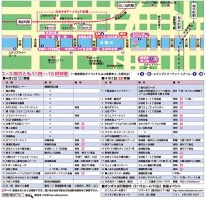 sakura2016map