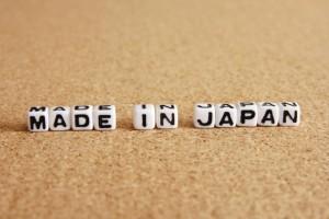 日本製の品質が良いと世界で認められているのも要因です